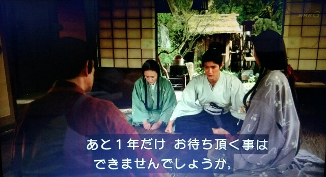 f:id:morifumikirikita319:20170226231255j:image