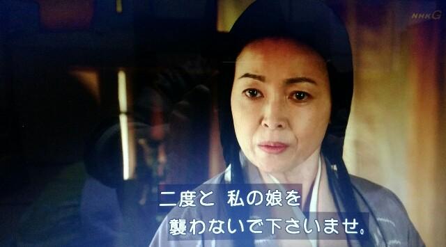 f:id:morifumikirikita319:20170226231311j:image