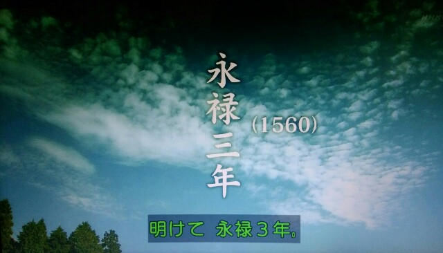 f:id:morifumikirikita319:20170226231413j:image