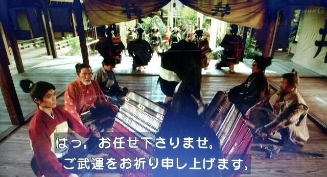 f:id:morifumikirikita319:20170226231554j:image