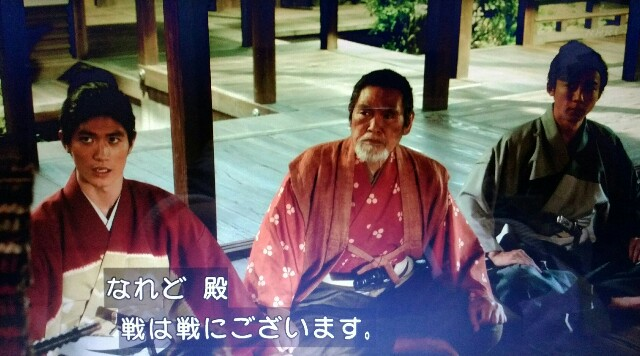 f:id:morifumikirikita319:20170226231609j:image