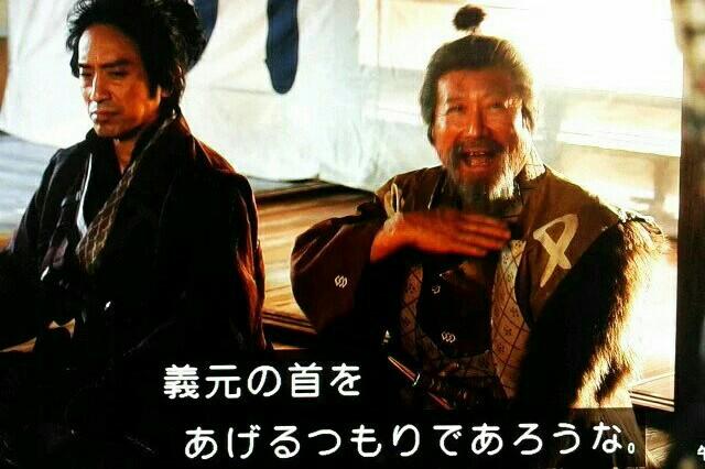 f:id:morifumikirikita319:20170226231638j:image