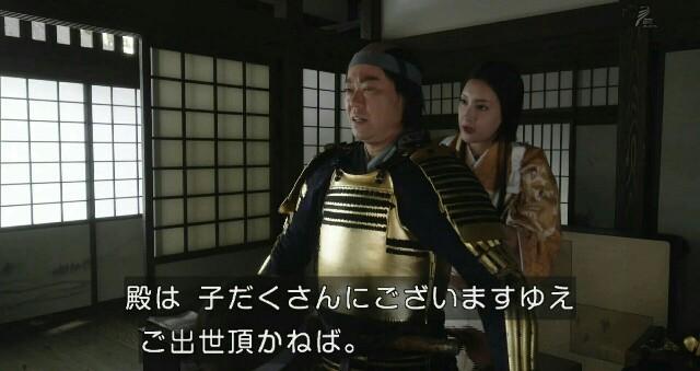 f:id:morifumikirikita319:20170226232314j:image