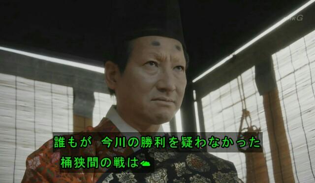 f:id:morifumikirikita319:20170226233127j:image