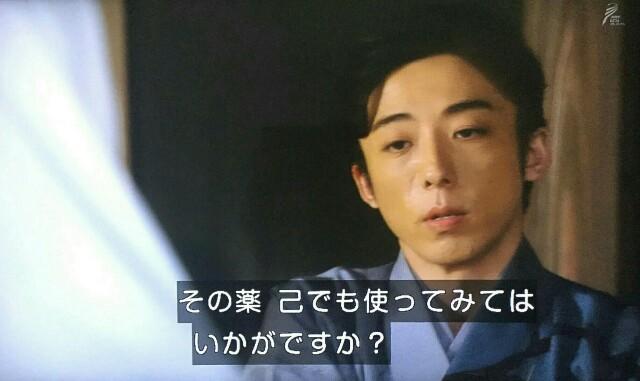 f:id:morifumikirikita319:20170226234009j:image