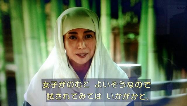 f:id:morifumikirikita319:20170226234119j:image