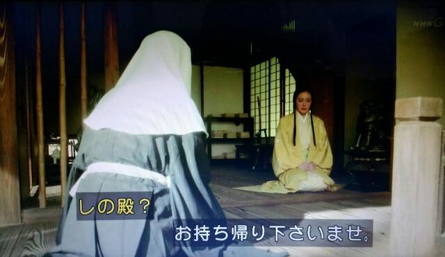 f:id:morifumikirikita319:20170226234130j:image