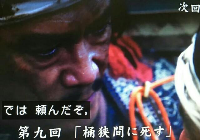 f:id:morifumikirikita319:20170226234206j:image