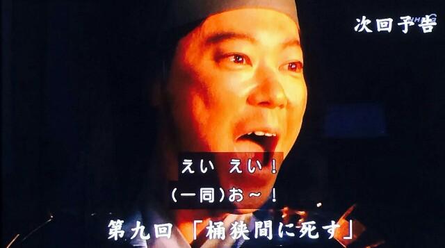 f:id:morifumikirikita319:20170226234218j:image