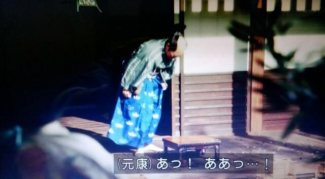 f:id:morifumikirikita319:20170227052318j:image