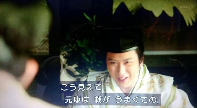 f:id:morifumikirikita319:20170227053552j:image