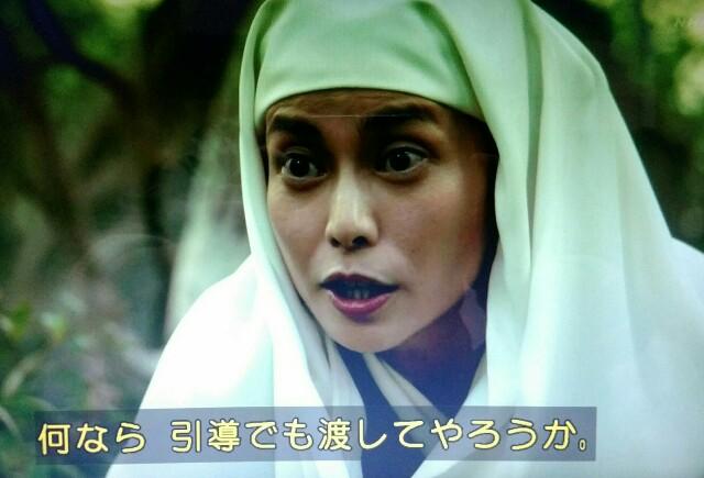 f:id:morifumikirikita319:20170227074313j:image