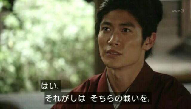 f:id:morifumikirikita319:20170227090818j:image