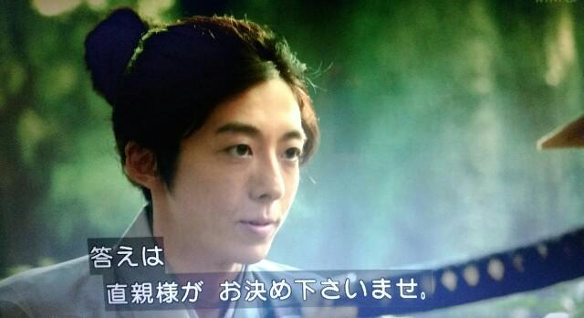 f:id:morifumikirikita319:20170227125205j:image