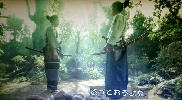 f:id:morifumikirikita319:20170227125216j:image