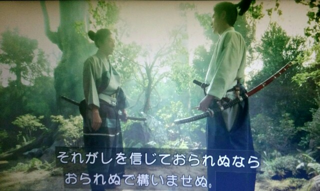 f:id:morifumikirikita319:20170227125226j:image