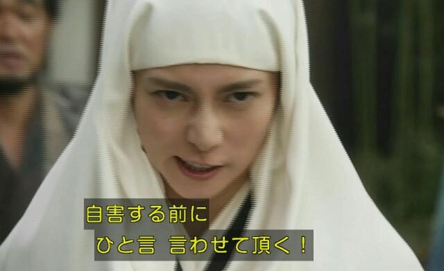 f:id:morifumikirikita319:20170227141733j:image