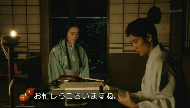 f:id:morifumikirikita319:20170228191908j:image