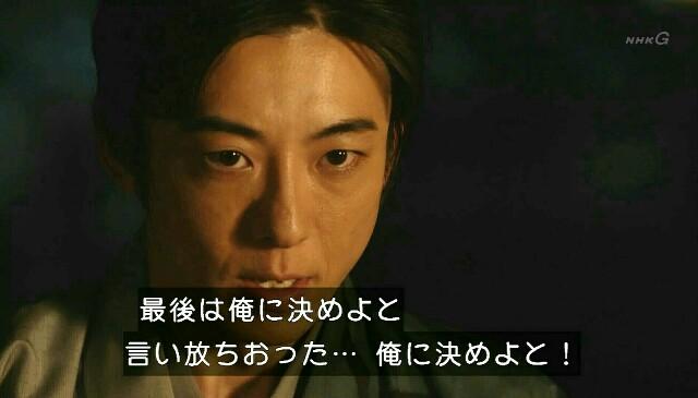f:id:morifumikirikita319:20170228191953j:image