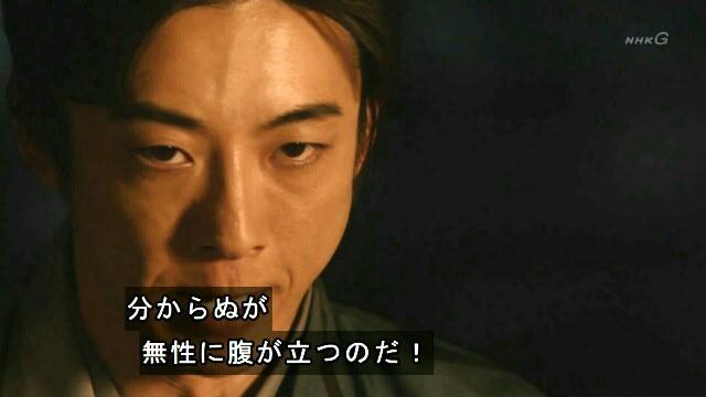 f:id:morifumikirikita319:20170228192003j:image