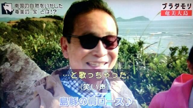 f:id:morifumikirikita319:20170304204306j:image