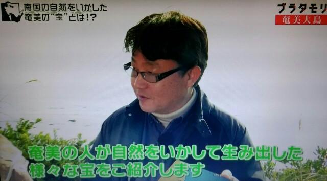 f:id:morifumikirikita319:20170304204345j:image