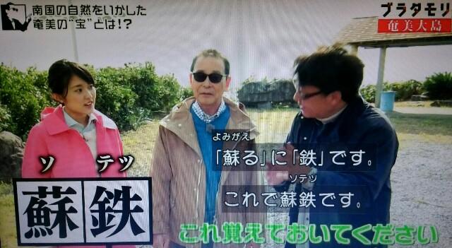 f:id:morifumikirikita319:20170304204428j:image