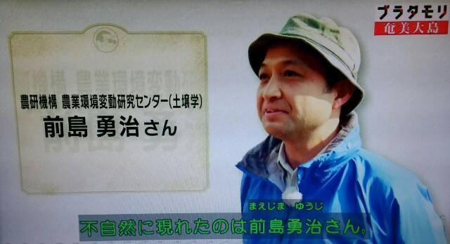 f:id:morifumikirikita319:20170304210938j:image