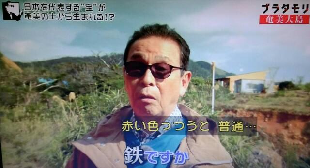 f:id:morifumikirikita319:20170304211027j:image