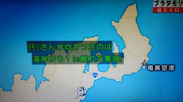 f:id:morifumikirikita319:20170304211226j:image