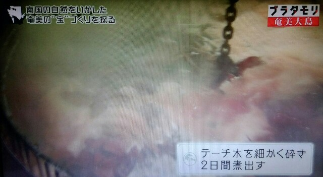f:id:morifumikirikita319:20170304211315j:image