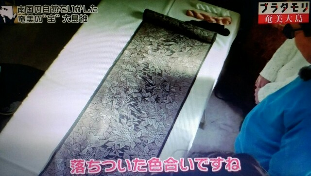 f:id:morifumikirikita319:20170304211418j:image