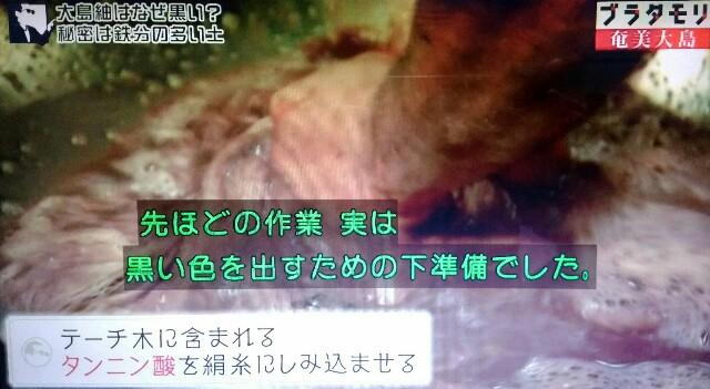 f:id:morifumikirikita319:20170304211507j:image