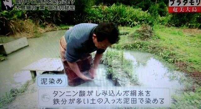 f:id:morifumikirikita319:20170304212600j:image