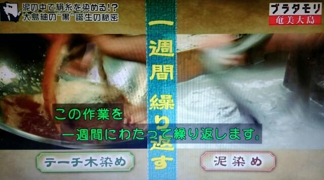 f:id:morifumikirikita319:20170304212613j:image