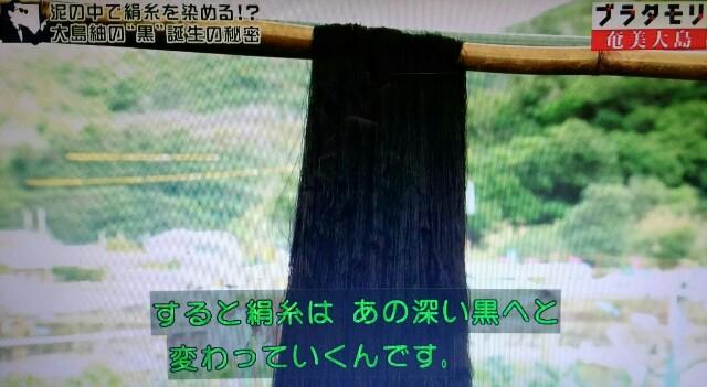 f:id:morifumikirikita319:20170304212629j:image