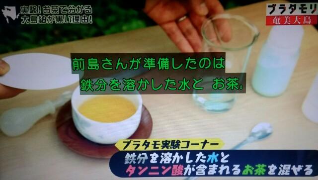 f:id:morifumikirikita319:20170304212640j:image