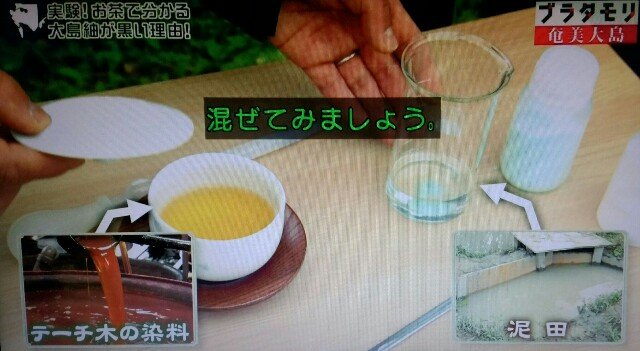 f:id:morifumikirikita319:20170304212652j:image