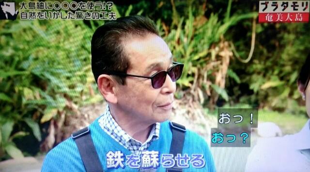 f:id:morifumikirikita319:20170304214441j:image