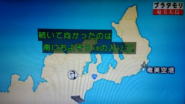 f:id:morifumikirikita319:20170304220607j:image