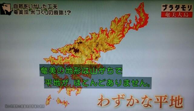 f:id:morifumikirikita319:20170304220637j:image