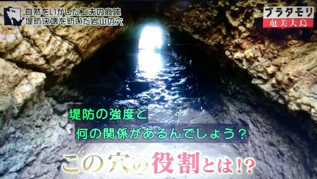 f:id:morifumikirikita319:20170304225237j:image