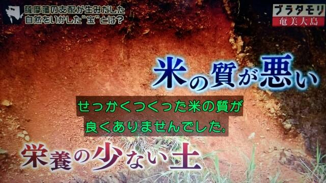f:id:morifumikirikita319:20170304225336j:image