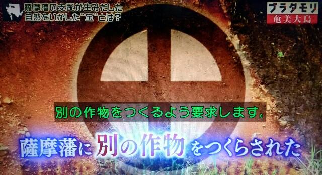 f:id:morifumikirikita319:20170304225347j:image