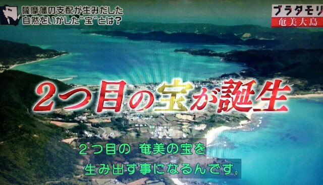 f:id:morifumikirikita319:20170304225356j:image