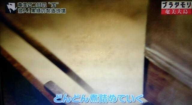 f:id:morifumikirikita319:20170304232923j:image