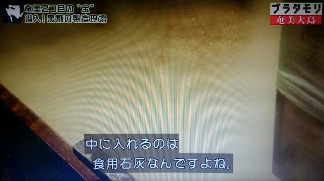 f:id:morifumikirikita319:20170304232941j:image