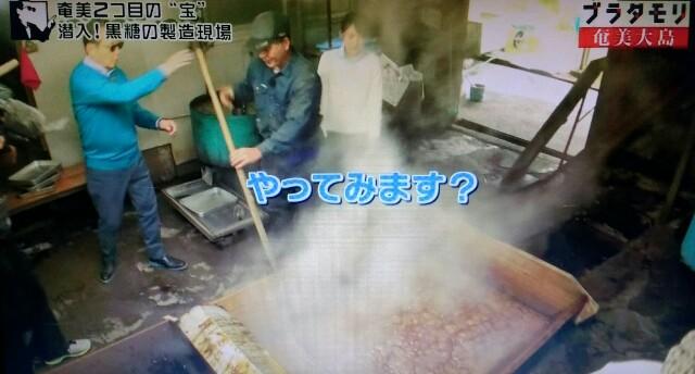 f:id:morifumikirikita319:20170304233047j:image