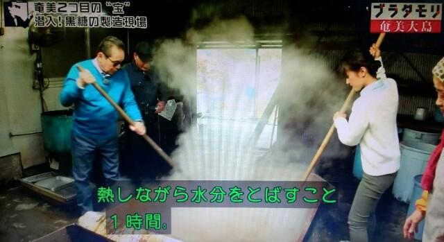 f:id:morifumikirikita319:20170304233148j:image