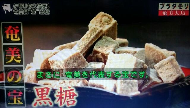 f:id:morifumikirikita319:20170304234311j:image